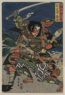 Samurai History - A woodblock print showing a Samurai c.1800