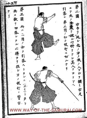Budō Zukai Hiketsu