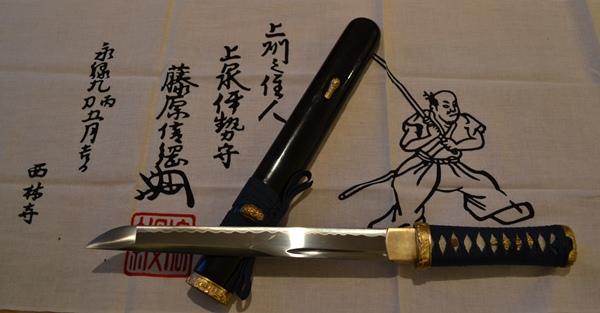 Musashi Asuka Tanto Full