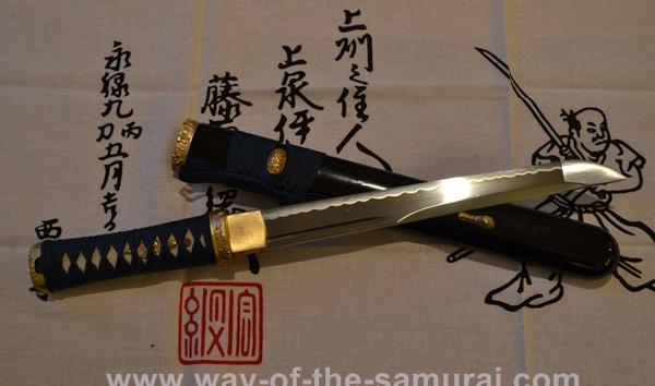 Musashi Asuka Tanto Hamon