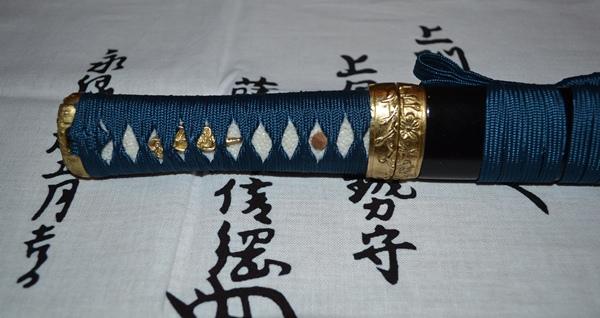 Musashi Asuka Tanto Tsuka 2