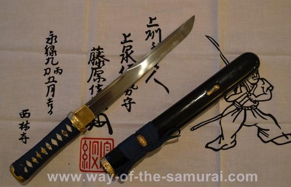 Musashi Asuka Tanto Wallpaper