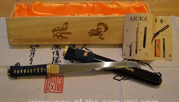 Musashi Asuka Tanto Review