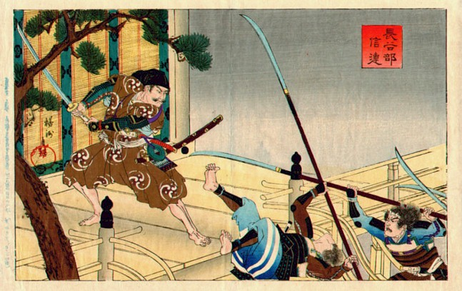 A Samurai fending off Ashigaru. Note the long naginata weapons.