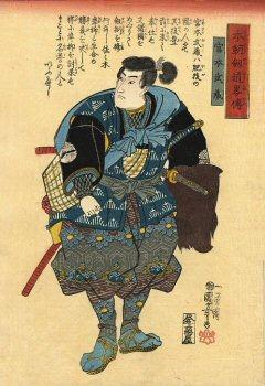 A Portrait of Musashi Miyamoto