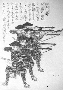Ashiagaru, ready to fire - another type of Japanese Warrior