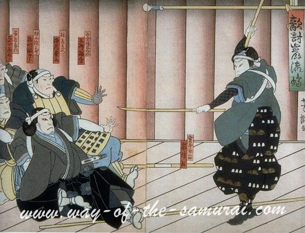 Musashi Hyoho Niten Ichi Ryu