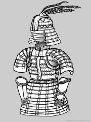Keiko style armour with a Mabizashi style helmet