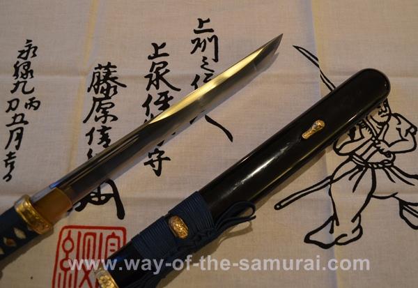 Musashi Asuka Tanto Cormorant Neck