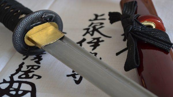 Ryumon Folded Steel Dragon Tanto Tsuba